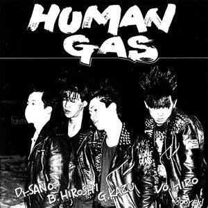HUMAN GAS - S/T LP