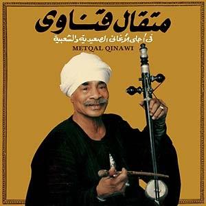 METQAL QINAWI  - S/T LP