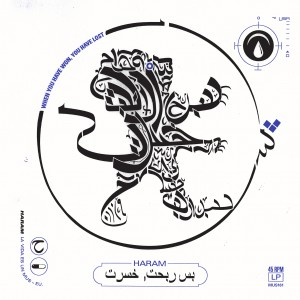 HARAM - When You Have Won, You Have Lost LP BLUE VINYL