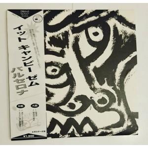 "BARCELONA - Pueden Ser Ellos 7"" Japanese Press with Obi"
