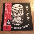 ARMS RACE -  New Wave of British Hardcore LP BLACK VINYL