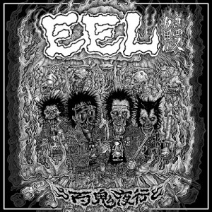 EEL - Night Parade Of 100 Demons LP