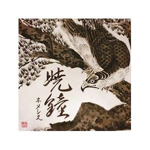 "NEMESIS - 暁鐘 / Gyou-Shou 7"""
