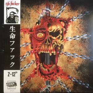 LIFE FUCKER - Z LP