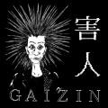 GAIZIN