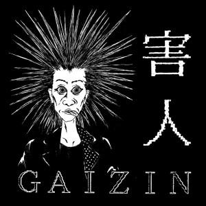 "GAIZIN - S/T 7"""